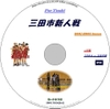 Dvd_label_2