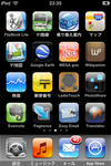Ipodtouch2_2